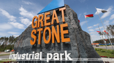 Belarus, Italy to consider setting up joint subpark at Great Stone